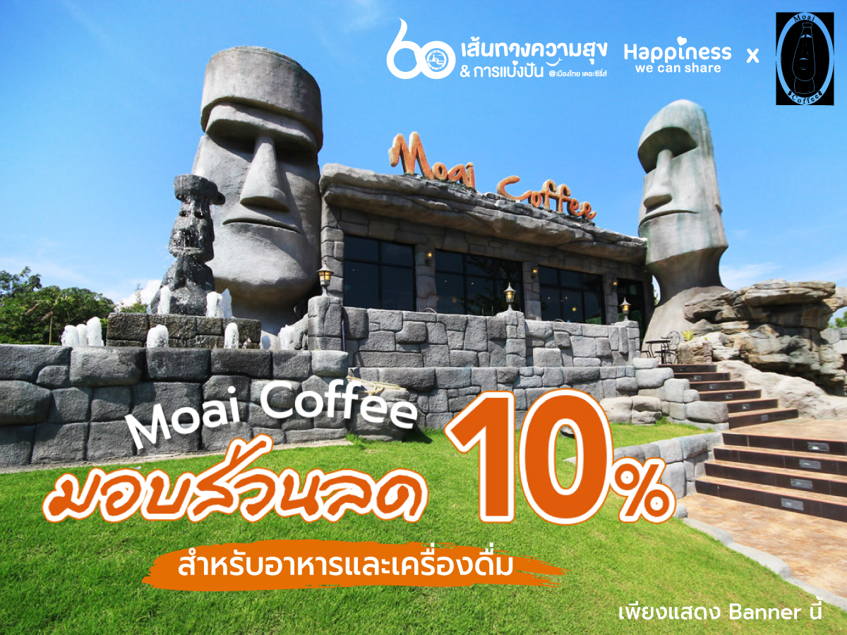 Banner-Partner-moai-coffee