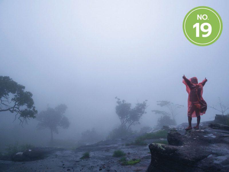 19.ภูหินร่องกล้า-HomeNew